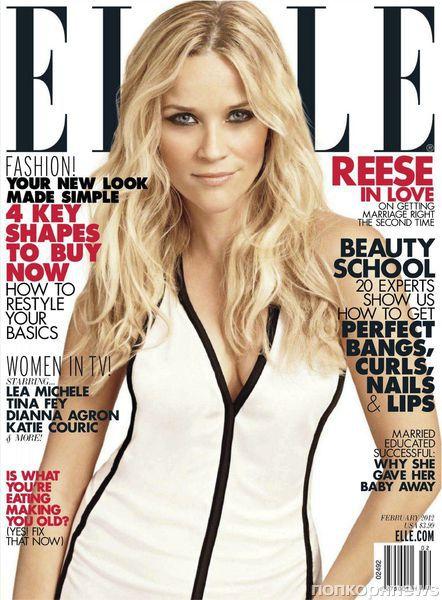 Риз Уизерспун в журнале Elle. США. Февраль 2012
