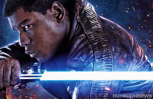 Джон Бойега призвал хейтеров новых «Звездных войн» к благоразумию