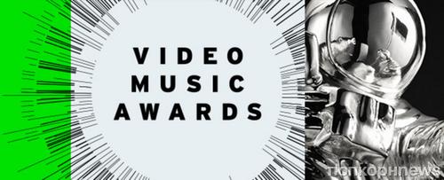 Номинанты MTV Video Music Awards - 2014