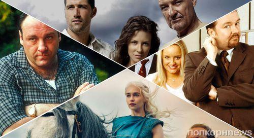 Составлен список топ 10 самых влиятельных сериалов 21 века