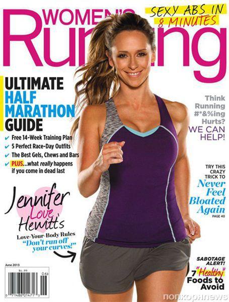 Дженнифер Лав Хьюитт в журнале Women's Running. Июнь 2013