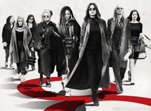 Сандра Буллок, Кейт Бланшетт, Рианна и другие звезды в новом трейлере «8 подруг Оушена»