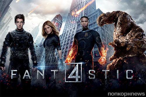Marvel снова открестилась от «Фантастической четверки»