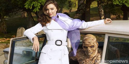 Красавица и чудовища: Миранда Керр в новой фотосессии