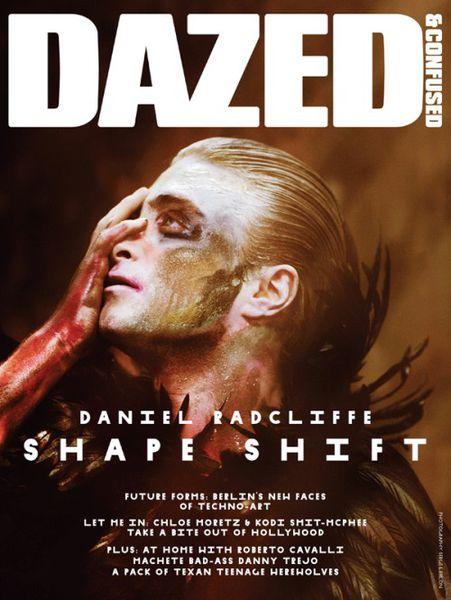 Дэниел Рэдклифф в журнале Dazed and Confused