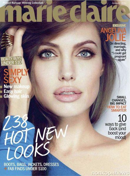Анджелина Джоли в журнале Marie Claire. Январь 2012