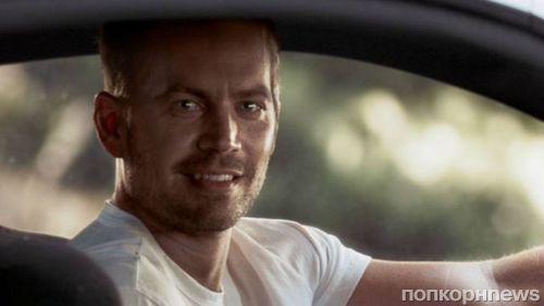 Финальные кадры «Форсаж 7» с Полом Уокером появились в новом клипе Уиза Халифы