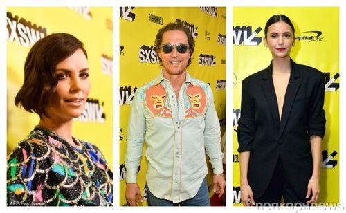 Шарлиз Терон, Мэттью МакКонахи, Нина Добрев и другие знаменитости на фестивале SXSW в Техасе