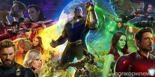 Премьера «Мстителей: Войны бесконечности» пройдет в Эдинбурге