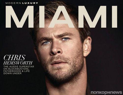 Крис Хемсворт в журнале Modern Luxury Miami. Апрель 2016