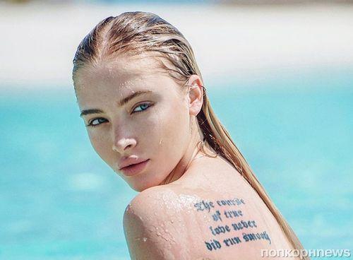 Экс-возлюбленную Тимати Алену Шишкову обвинили в пропаганде анорексии