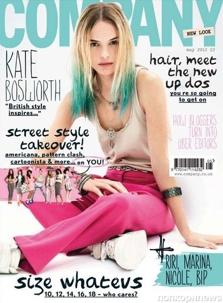 Кейт Босуорт в журнале Company. Май 2012