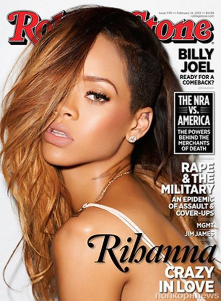 Рианна на обложке журнала Rolling Stone. Февраль 2013