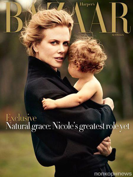 Николь Кидман в журнале Harper's Bazaar Австралия. Июнь / июль 2012