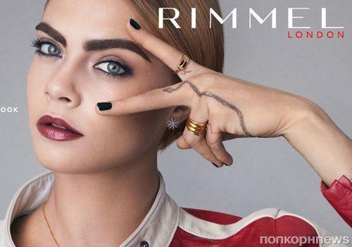 Кара Делевинь снялась в новой рекламной кампании косметики Rimmel