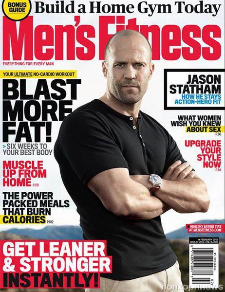 Джейсон Стэтхэм в журнале Men's Fitness. Февраль 2013