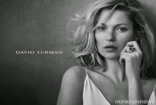 Кейт Мосс в новой рекламной кампании David Yurman. Весна 2015