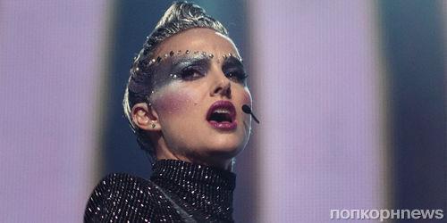 Натали Портман примеряет образ певицы в первом трейлере музыкальной драмы «Голос люкс»