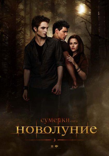 Фильм пара заблудившаяся в лесу попала к колдуну