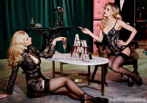 Лукбук новой коллекции Agent Provocateur. Осень / зима 2014-2015