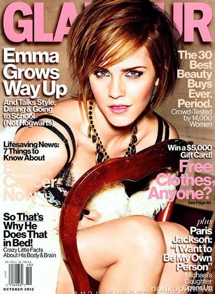 Эмма Уотсон в журнале Glamour. Октябрь 2012