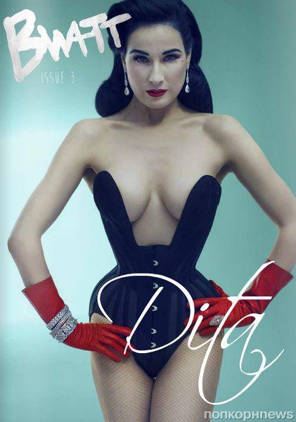 Дита фон Тиз в журнале Bwatt. Выпуск 3