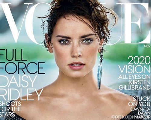 Дэйзи Ридли снялась для обложки Vogue (ноябрь 2017)