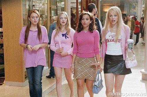 15 лет «Дрянным девчонкам»: как сегодня выглядят звезды культовой молодежной комедии