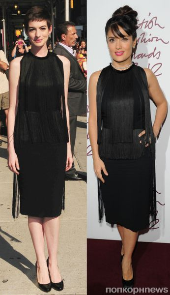Fashion battle: Энн Хэтэуэй и Сальма Хайек