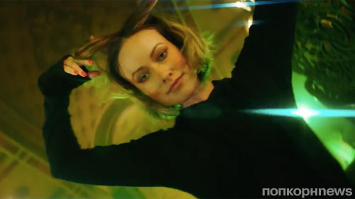 Оливия Уайлд и Эмма Робертс снялись в клипе Дрейка Nice For What