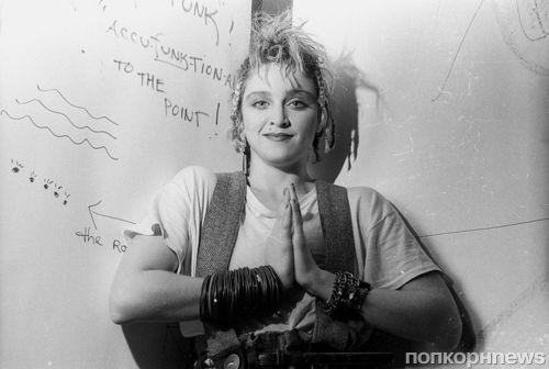 В сети появились редкие фото Мадонны, снятые до того, как певица стала знаменитой