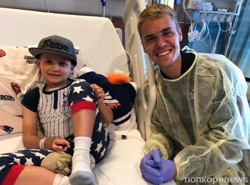 Джастин Бибер устроил сюрприз для маленьких пациентов детской больницы