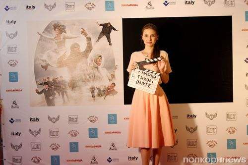 Киноафиша.info представила фильм «В тихом омуте» в Санкт-Петербурге