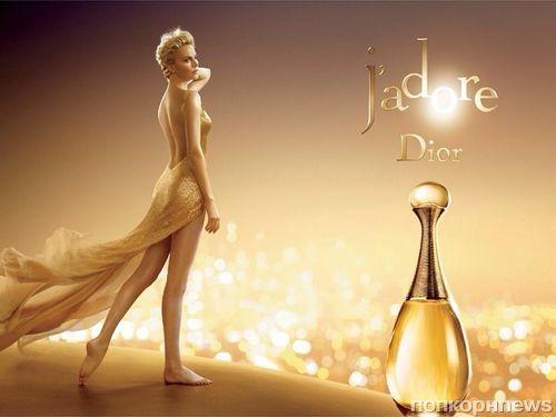 Шарлиз Терон в новой рекламной кампании J'adore Dior: первый взгляд