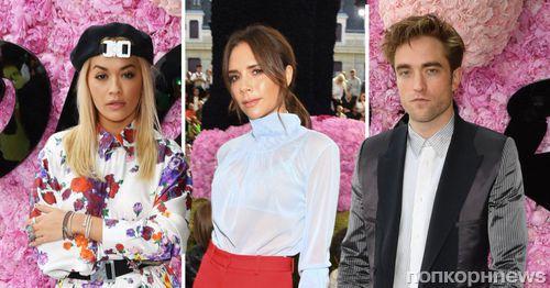 Фото: Роберт Паттинсон, Кристина Риччи, Виктория Бекхэм и другие звезды на показе Dior