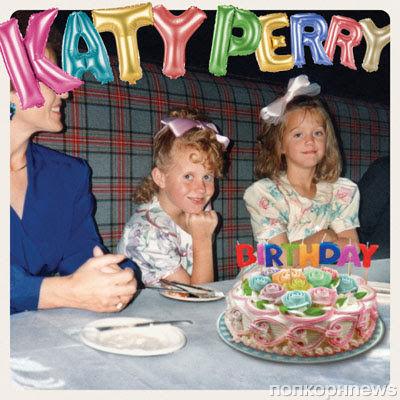 Видео с текстом песни Кэти Перри - Birthday