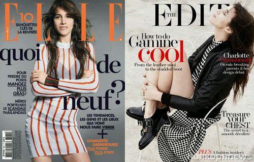 Шарлотта Генсбур в журналах Elle Франция и The Edit. Сентябрь 2014