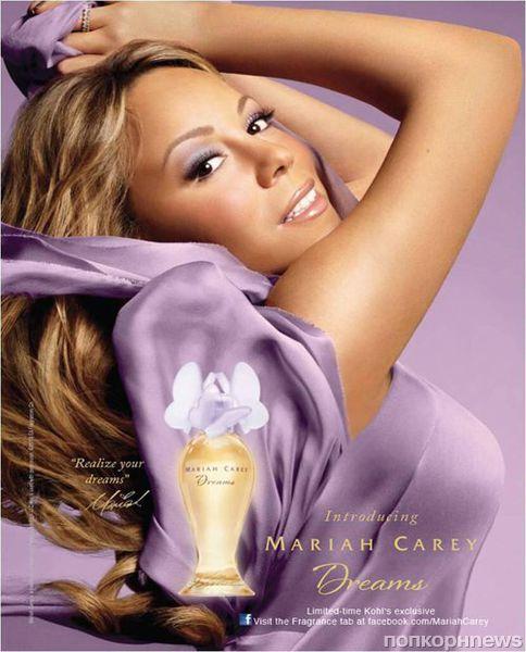 Мэрайя Кэри в рекламной кампании своего аромата Mariah Carey Dreams