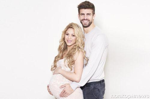 Новое фото: на кого похож новорожденный сын Шакиры?