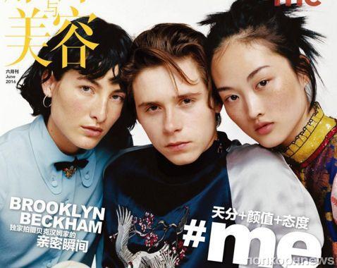 Бруклин Бекхэм снялся для июньского выпуска Vogue ME
