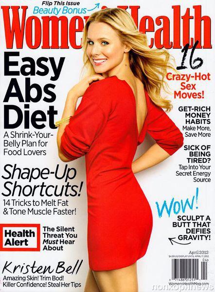 Кристен Белл в журнале Women's Health. Апрель 2012