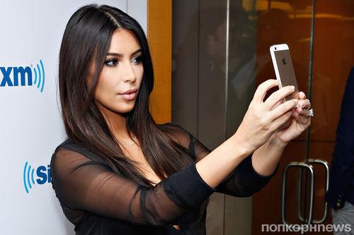 Конец эпохи: Ким Кардашьян больше не интересуют селфи