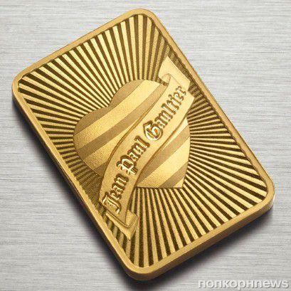 Жан-Поль Готье создает золотые слитки