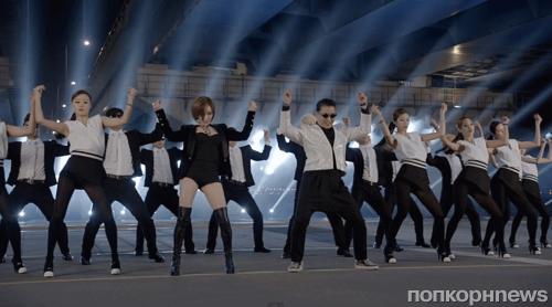 Новый клип Psy - Gentleman