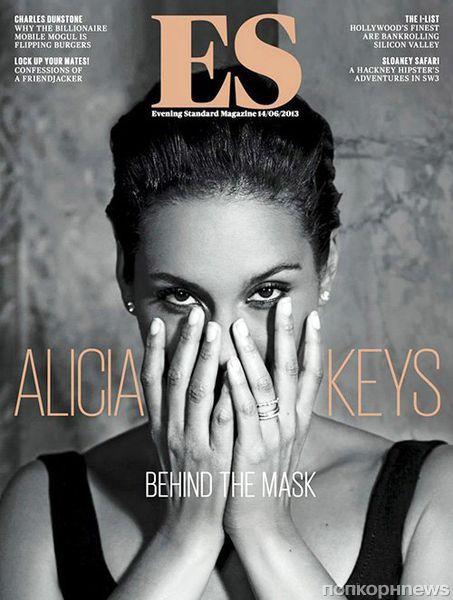 Алиша Кис в журнале Evening Standard. Июнь 2013