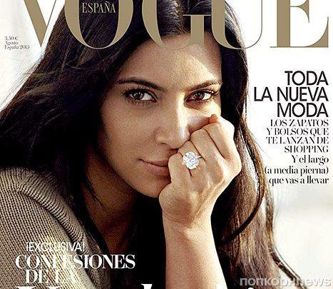 Ким Кардашян снялась для обложки Vogue без макияжа