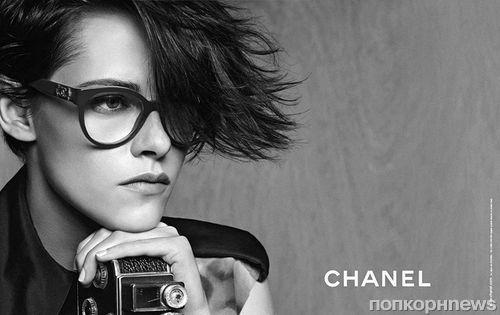 Кристен Стюарт в новой рекламной кампании очков Chanel Eyewear 2015