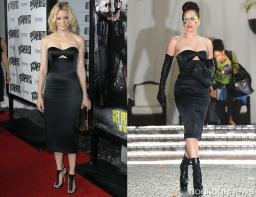 Fashion battle: Элизабет Бэнкс и Lady GaGa