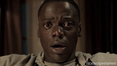 Хоррор «Прочь» поборется за «Золотой глобус» 2018 как «Лучшая комедия»