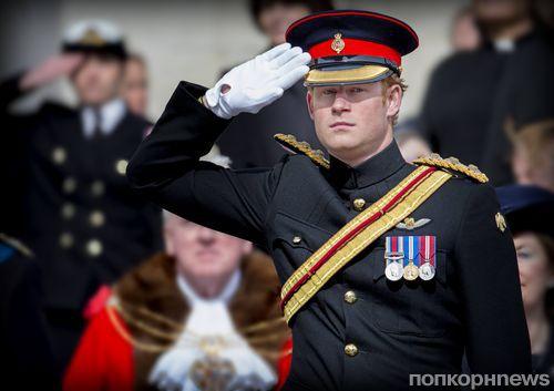 Принц Гарри покидает военную службу